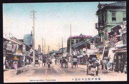 OLD AND RARE ! VERY ANIMATED * ISEZAKICHE DORI YOKOHAMA * - Yokohama