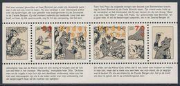 Nederland Netherlands Pays Bas 1996 B49 =Mi 1574 /5 ** Heer Olivier B. Bommel By Maarten Toonder - Cartoon / Comic Strip - Schrijvers