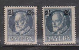 BARVARIA Scott # 115 MH & Used - New Value Overprinted - Beieren