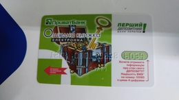 Ukrania-credict Card-(535)-(3828-6039)-used Card+1 Card Prepiad Free - Geldkarten (Ablauf Min. 10 Jahre)