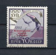 URSS511) 1960 -Giornata Filatelica Riccione - Unif. 2321 USED - Usati