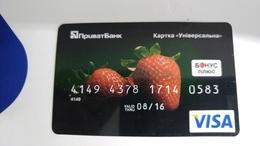 Ukrania-credict Card-(543)-(0583-674)-used Card+1 Card Prepiad Free - Geldkarten (Ablauf Min. 10 Jahre)