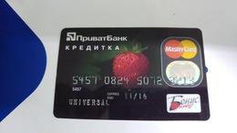 Ukrania-credict Card-(546)-(3213-558)-used Card+1 Card Prepiad Free - Geldkarten (Ablauf Min. 10 Jahre)