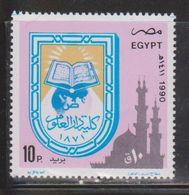 EGYPT Scott # 1426 MH - Unused Stamps