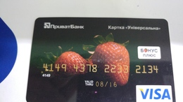 Ukrania-credict Card-(548)-(2134-642)-used Card+1 Card Prepiad Free - Geldkarten (Ablauf Min. 10 Jahre)