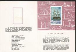 J) 1972 MEXICO, 75th ANNIVERSARY OF THE HEROIC NAVAL SCHOOL OF VERACRUZ, BOAT, FDB - Mexico