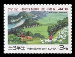 North Korea 2004 Mih. 4742 Socialist Rural Question In Our Country MNH ** - Korea (Nord-)