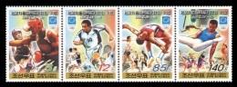 North Korea 2004 Mih. 4806/09 Olympic Games In Athens. Boxing. Football. Basketball. Tennis MNH ** - Corée Du Nord