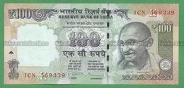 India Inde Indien - 100 Rupees / INR Banknote P-105f(1) - 2013 UNC ( Letter E ) D. Subbarao - As Scan - India
