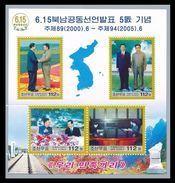 North Korea 2005 Mih. 4896/99 (Bl.622) North-South Joint Declaration. Kim Jong Il And Kim Dae Jung MNH ** - Korea (Noord)