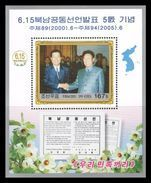 North Korea 2005 Mih. 4900 (Bl.623) North-South Joint Declaration. Kim Jong Il And Kim Dae Jung MNH ** - Korea (Noord)