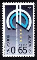 Bulgarie 2002 Mi.nr.:4543 Der Euro  Neuf Sans Charniere / MNH / Postfris - Bulgarie