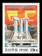 North Korea 2005 Mih. 4930 Monument To The Party Founding MNH ** - Corée Du Nord
