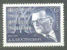USSR, 1976 SK № 4576 (4632) 70 Th Anniversary Of Shostakovich COMPOSER - 1923-1991 USSR