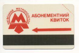 Subway TICKET UKRAINE Kyiv Metro Plastic 1995 Red - Europe