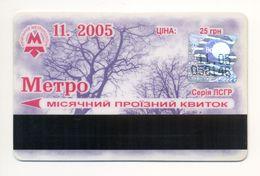 UKRAINE Kyiv Metro Subway Civil TICKET Plastic November 2005 - Europe