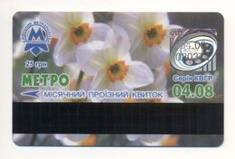 UKRAINE Kyiv Metro Subway Civil TICKET Plastic April 2008 - Europe