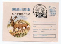 Enveloppe POSTA ROMANA ROUMANIE Oblitération TIMISOARA 12/10/1990 - Marcophilie
