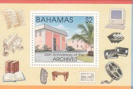 1996 Bahamas Archives Books Films Computers Stamp + Souvenir Sheet  Complete MNH - Bahama's (1973-...)