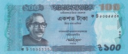 BANGLADESH 100 TAKA 2012 P-57b NEUF BLEU [BD352b] - Bangladesh
