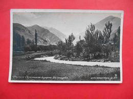 FERGANA 1935 SHAKHIMARDAN View. Russian Postcard. - Uzbekistan
