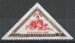 San Marino 1952. Scott #C84 (M) Rose, Flower * - Poste Aérienne