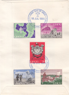 Lihou 1966 Youth Project Definitives Set Of 5 On FDC - Guernsey