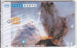 GREECE - Space/Nebulae Genesis Of Stars(puzzle 1/3), Tirage 7000, 11/07, Mint - Greece