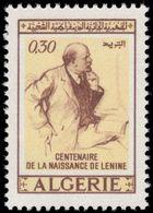 Algeria 1970 Lenin Unmounted Mint. - Algeria (1962-...)