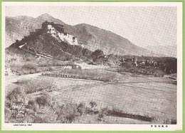 Tibet - Lama Temple - China - Tibet