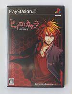 PS2 Japanese : Hiiro No Kakera: Shin Tamayori Hime Denshou SLPM-55215 - Sony PlayStation