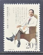 PRC  2133      ** - 1949 - ... Volksrepubliek