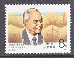 PRC  2145      **   SCIENTIST - 1949 - ... Volksrepubliek