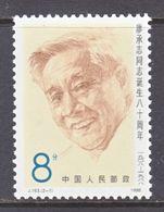 PRC  2170     ** - 1949 - ... People's Republic