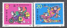 PRC  2174-5     **  CYCLING / JAVELIN  FARMERS  SPORTS  GAMES - 1949 - ... Volksrepubliek