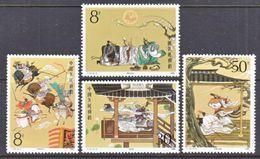 PRC  2176-9     **  ROMANCE  3  KINGDOMS - 1949 - ... République Populaire