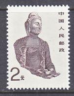 PRC  2189     **  BUDDHA - 1949 - ... Volksrepubliek