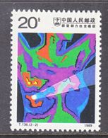 PRC  2213     **  THERMOGRAM   WOMENS  CANCER - Medicine