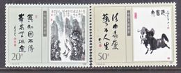 PRC  2230-1     **  FABLES  PAINTINGS - 1949 - ... People's Republic