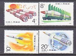 PRC  2245-8    **   MILITARY  ROCKETS - 1949 - ... Volksrepubliek