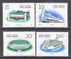 PRC  2254-7    **   ASIAN  GAMES - 1949 - ... People's Republic