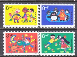 PRC  B 7-10    **   INTL.  CHILDRENS  DAY - 1949 - ... Volksrepubliek