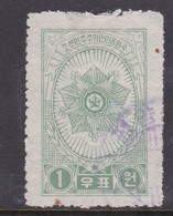 Korea Democratic People's Republic Sc 21 1950 1w Pale Green,used - Korea (...-1945)