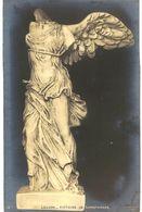 CPA N°21011 - LOT DE 5 CARTES MUSEE DU LOUVRE - VICTOIRE DE SAMOTHRACE - Louvre