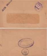 Kuwait  1940s  6A  Rate Cover To India  #  10223 - Kuwait