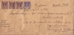 Burma 1930  Book Post  Cover To India   #  10203 - Myanmar (Burma 1948-...)