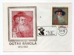 Enveloppe Octov Bancila POSTA ROMANA ROUMANIE Oblitération BOTOSANI 02/02/1981 - Poststempel (Marcophilie)