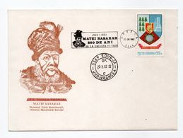Enveloppe Matei Basarab POSTA ROMANA ROUMANIE Oblitération SOVEJA 20/09/1982 - Poststempel (Marcophilie)