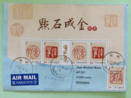 Taiwan 2016 Cover To Nicaragua - Alphabet - 1945-... Republic Of China