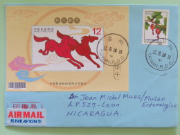 Taiwan 2016 Cover To Nicaragua - Year Of The Horse - Fruits - 1945-... Republic Of China